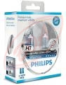 H7 12V 55W PX26d+W5W Philips WhiteVision, set 2 ks